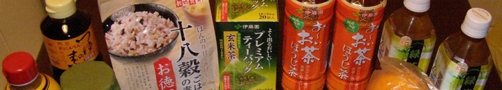 Japan Supplies